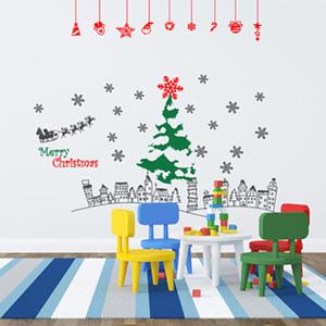 cmi047-크리스마스 트리 중형