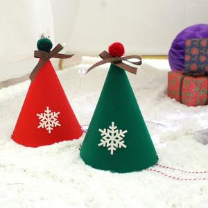크리스마스 고깔모자