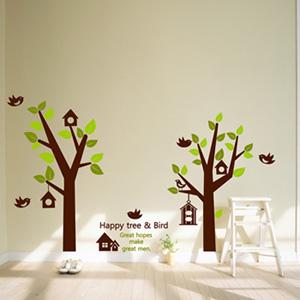 idc046-행복 가득 꼬맹이 나무들
