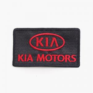 [와펜][패치]p8034 KIA MOTORS