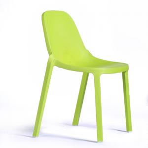 디자인체어 PP-318 (Green) 1+1