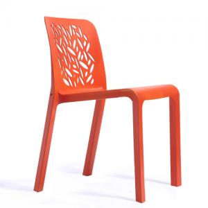 디자인체어 PP-312 (Orange) 1+1