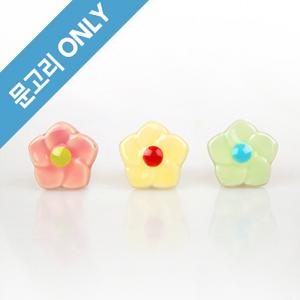 세라믹 꽃 손잡이 - 3Color