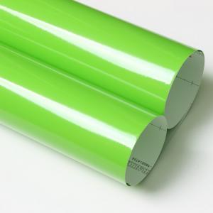 유광 칼라시트지 (3401 Vibrant Green)