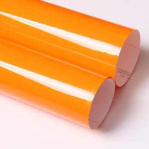 유광 칼라시트지 (3301 apricot)
