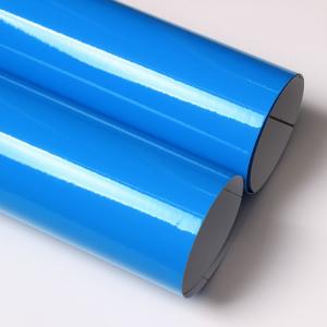 유광 칼라시트지 (3504 Medium Blue)