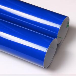 유광 칼라시트지 (3505 Blue)