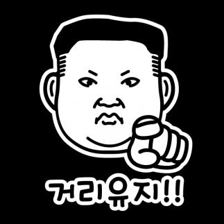 자동차스티커_은이_거리유지 01