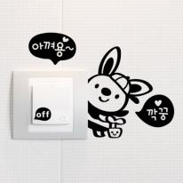 에코캠페인시리즈 4탄 제니프렌즈 A 3piece [포인트스티커/스위치스티커]