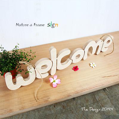 자작나무 Welcome