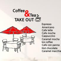 dc066-카페 테라스 앤 카페메뉴