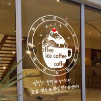 idc090-커피 앤 눈꽃빙수 대형