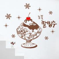 idc089-여름 여왕 눈꽃 팥빙수  초대형