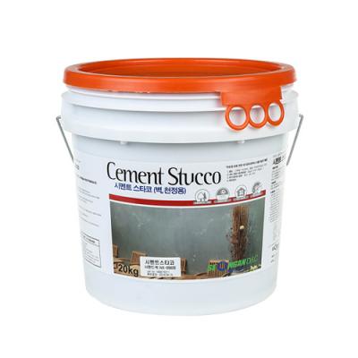 [최저가]시멘트 스타코(내부 벽면용) - 노출콘크리트 효과