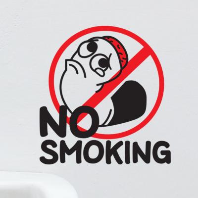 금연스티커_훌쩍 훌쩍 금연구역