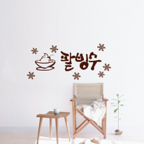 ijs007-여름엔 팥빙수 중형