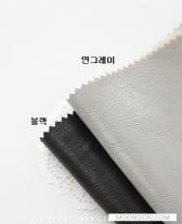 대폭인조가죽]캐스팅크리즈(연그레이/블랙)66143
