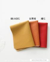 대폭인조가죽]잔오플(머스타드/오렌지/레드)66061