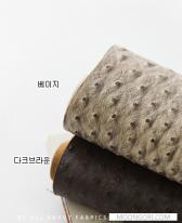 인조타조가죽(베이지/다크브라운)[1/4마]65901