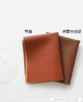 대폭인조가죽]잔오플(벽돌/카멜브라운)66059