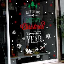 러블리 크리스마스 이니셜 (3색)