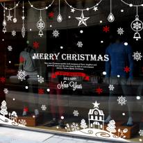 블링블링 해피 크리스마스 마을 (대형) Ver.1