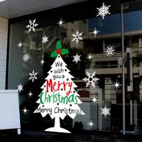 트윙클 크리스마스 트리 Ver.1