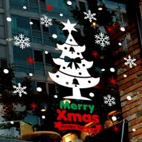 메리 크리스마스 트리 Ver.2