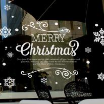 러블리 크리스마스 이니셜 Ver.2