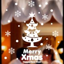 메리 크리스마스 트리 Ver.1