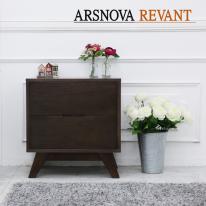 아르스노바 레반트 무늬목 거실침실 협탁(월넛_2단서랍)