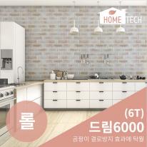 [하이홈테크] 접착 단열벽지 드림6000(6T) 모음