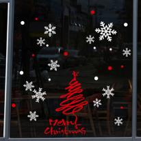 cmi074-라인 크리스마스 트리(중형)