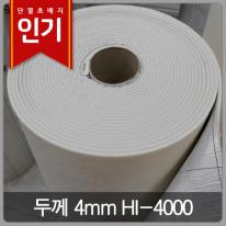 [단열,방습] 하이홈테크 단열방습 초배지 HI-4000 (비접착)