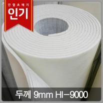 [단열,방습] 하이홈테크 단열방습 초배지 HI-9000 (비접착)
