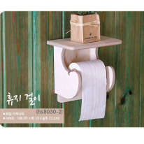 자작나무 휴지걸이(무도장)[8030]
