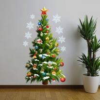 러브볼 크리스마스트리 ver.1