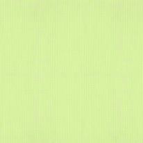 개나리 트렌디 29095-4 플레인