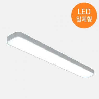 파인 프리미엄 LED주방등 50w