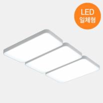 파인 시스템 LED거실등A 150w
