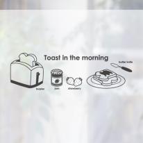 [컬러 안개시트]토스트