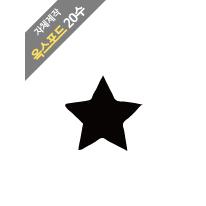 자체제작/컷트지>Normcore 03_Growing up the Bigstar (140550)