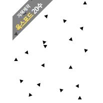 자체제작/컷트지>16_Piece of triangle (140564)