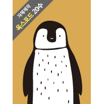 자체제작/컷트지>Normcore 02_Penguin's Self Portrait (140549)