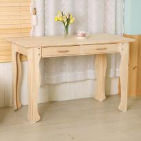 북유럽 원목서랍형식탁/원목다용도테이블(hs027)
