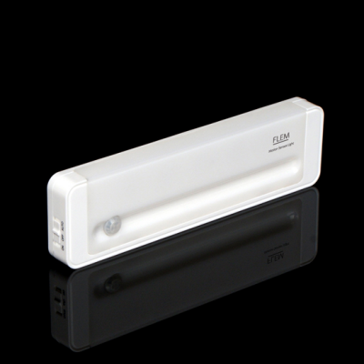 Magnetic Block 센서라이트 LED 건전지 센서등 (FSL104)