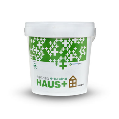HAUS+ 친환경 기능성 페인트 2kg (수용성)