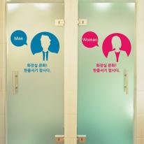 idc207-Toilet 투톤 대형_화장실표시스티커