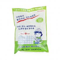 타일 접착/보수용 백시멘트(방수/빠른건조)