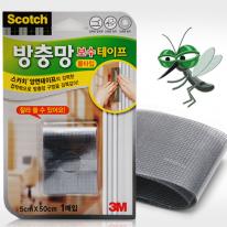 [3M]방충망 보수테이프_롤타입(5X50cm) 1매입